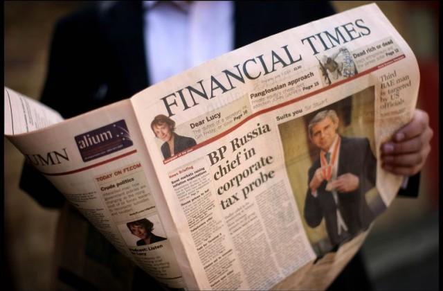 financial-times-640x420.jpg